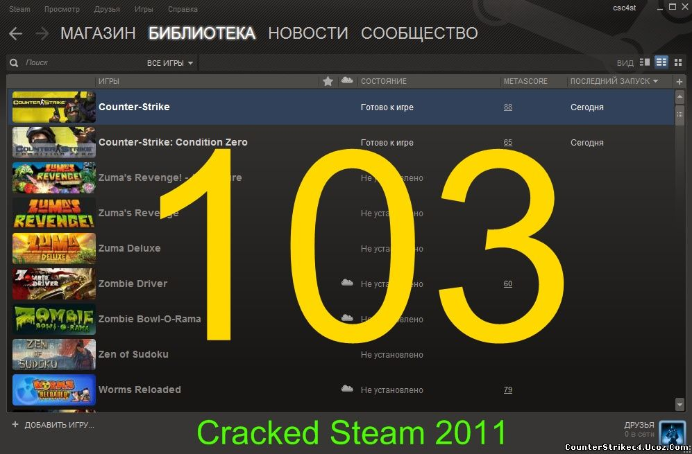 cracked steam cs 1.6